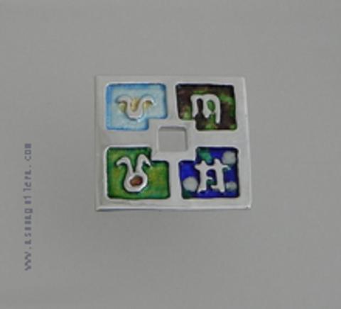 Asun Aguilera - THE 4 SEASONS Pendant-Square   80 € - emociones hechas joyas,joyería de Autor,Asun Aguilera